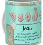 Jesus No Other Name coffee mug by Master's Hand Collection