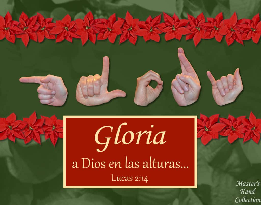 artwork titled Glory To God Spanish by Master's Hand Collection