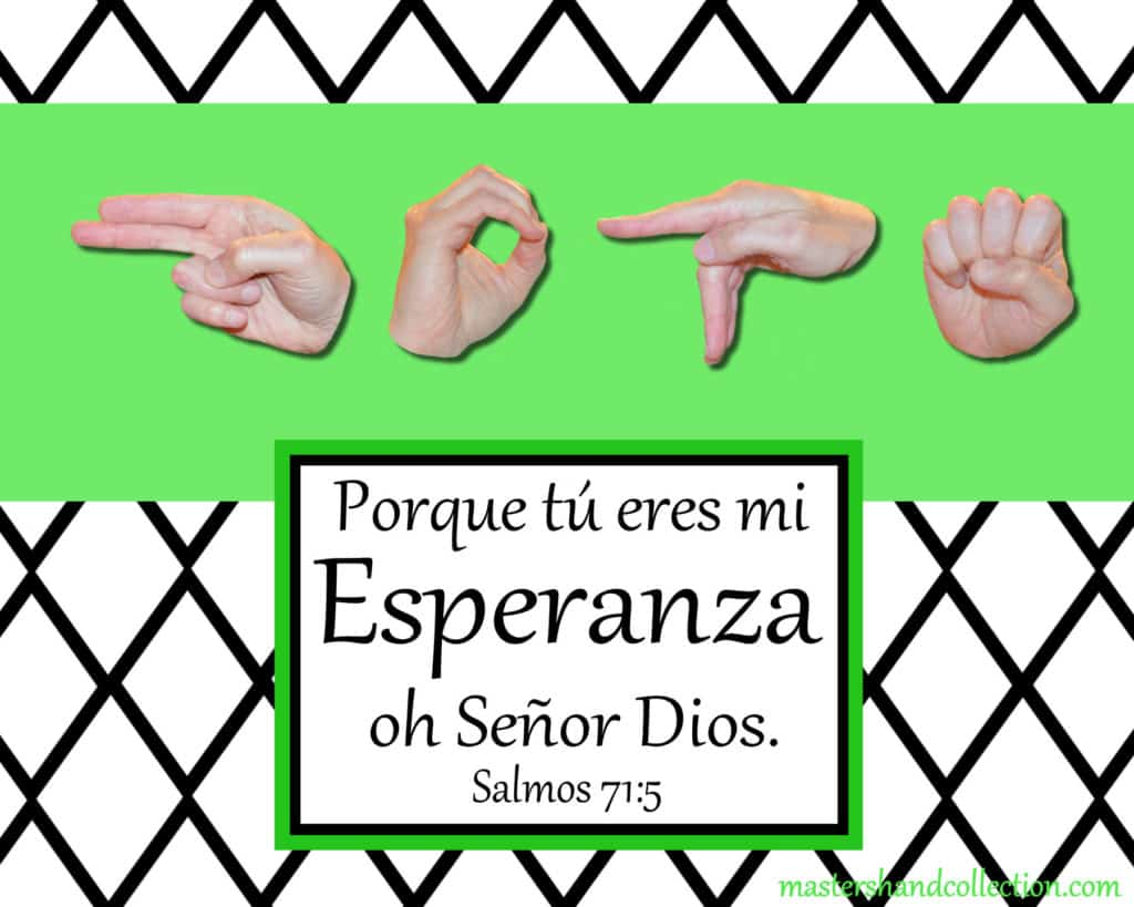 artwork titled Hope B&W Graphic Spanish by Master's Hand Collection