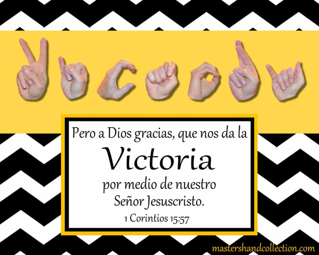 artwork titled Victory B&W Graphic Spanish by Master's Hand Collection