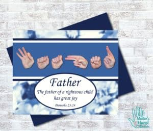 A Father's Joy Printable Card