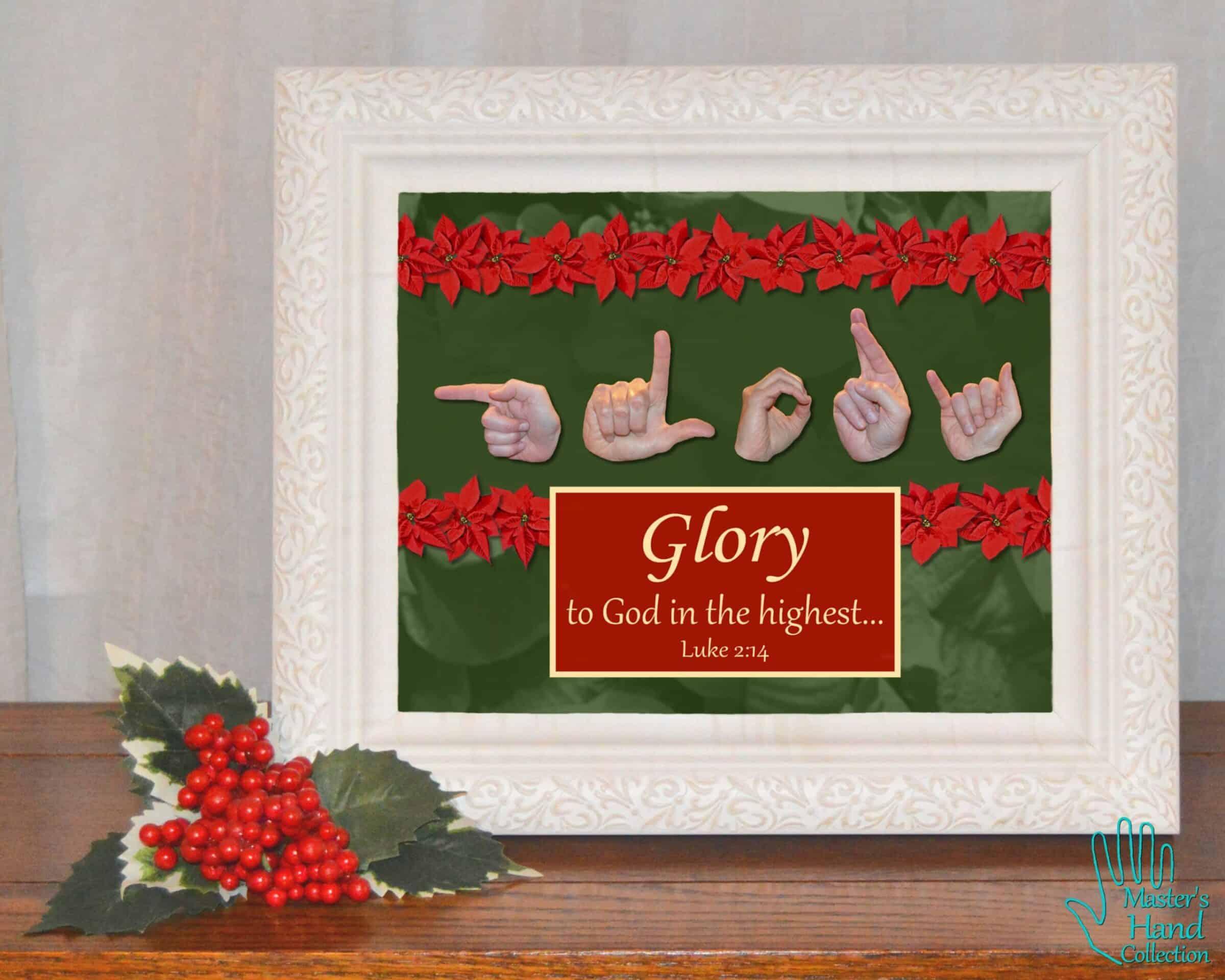 Glory to God Printable Art
