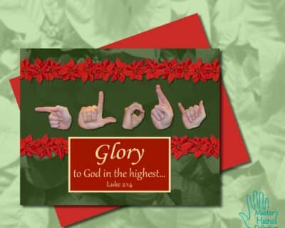 Glory to God Printable Card