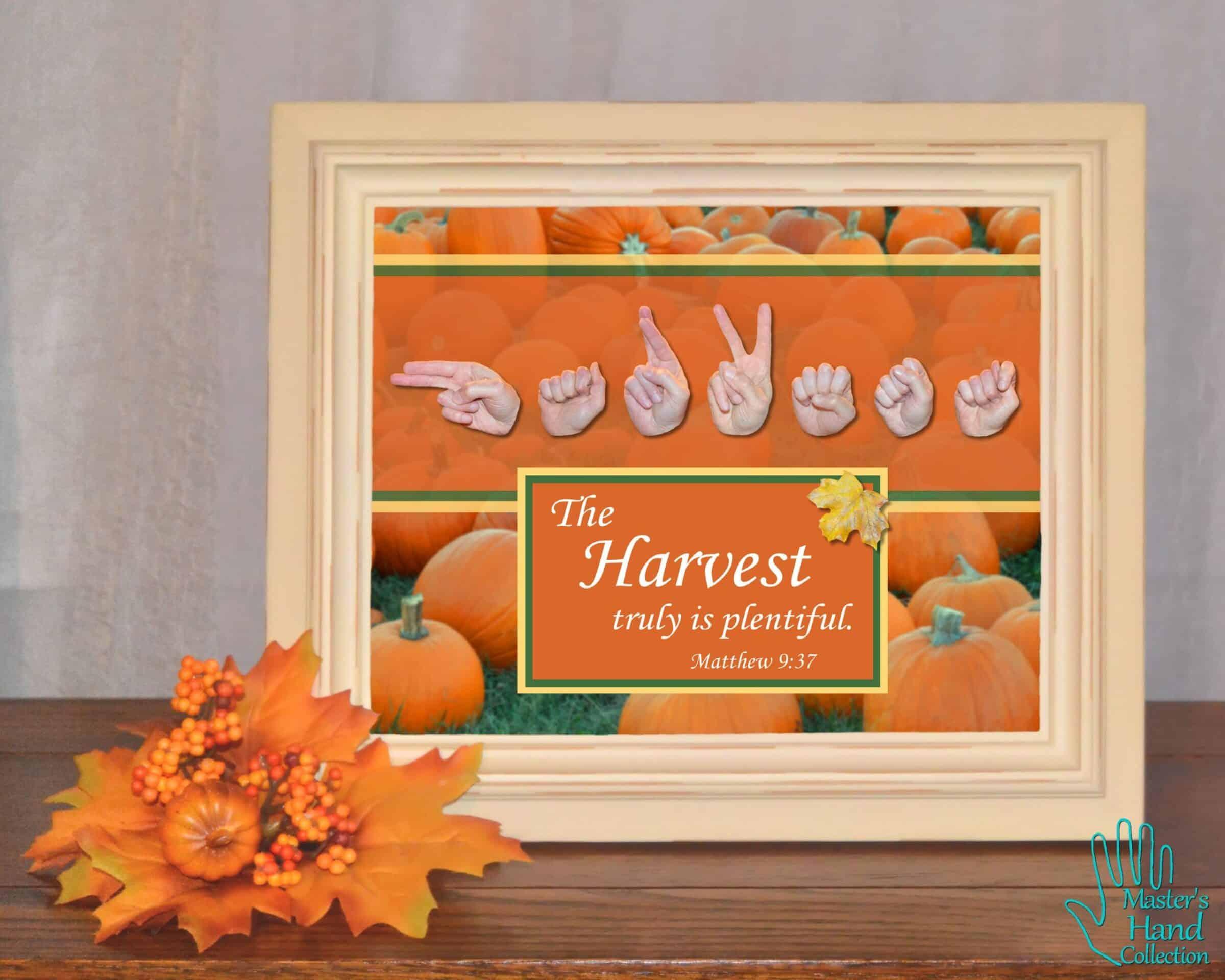 Harvest Printable Art